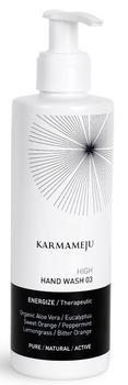 Karmameju Hand Wash 03 High, 250ml