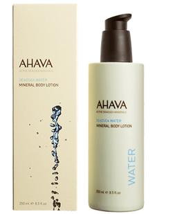 Ahava Mineral bodylotion, 250ml.