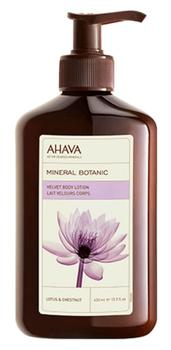 Ahava Mineral Botanic Body Lotion Lotus & Kastanje, 400ml.