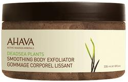 Ahava Smoothing body exfoliator, 235ml.