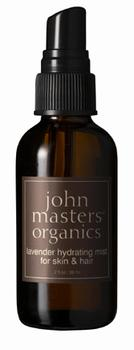 John Masters Lavender hydrating mist for skin & hair, 59 ml.