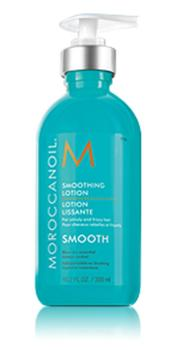 Moroccanoil Smoothing Lotion, 300ml.