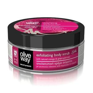 Olive Way Body scrub exfoliating lefki, 200 ml