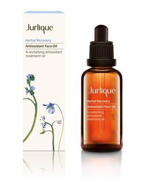 Jurlique Herbal Recovery Antioxidant Face Oil, 50ml
