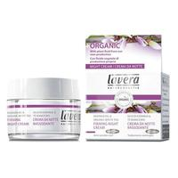 Lavera Firming Night Cream, 30ml.